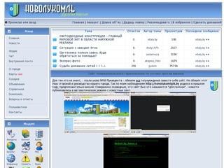 Novolukoml.com