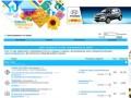 Официальный сайт Южноукраинска