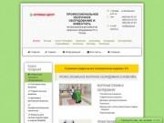 «Оптимал-Центр» - современное профессиональное уборочное оборудование для клининга, техника и инвентарь (Россия, Владимирская область, Владимир)