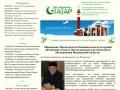 Сайт Ивановских татар