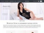 Украинский производитель женской домашней одежды и нижнего белья. Оптовые продажи. (Украина, Киевская область, Киев)