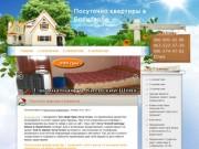Посуточно Квартиры Борисполь
