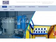 Промышленное холодильное оборудование (Украина, Киевская область, Киев)