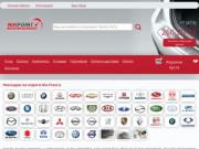 NikPoint - Накладки на пороги авто Северодвинск. Накладки на пороги NikPoint Mazda