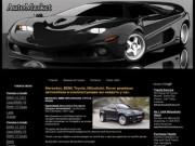 Автомобили из Греции (Nissan, Mersedes, BMW, Rover, Lada, Toyota и многие другие)