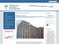 Люберецкая районная больница №2