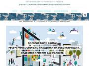 Организации Тогучина | Услуги, объявления Тогучинского района