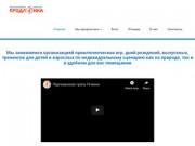 ПРОДЛёНКА | Центр внеучебного развития г. Йошкар-Ола