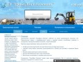 "Транспортная компания ""ТрансДеал Компани"" (г. Рязань, Телефон: 8 (4912) 27-00-42)"