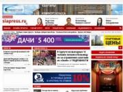 Siapress.ru