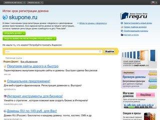 Свободный хостинг для сайта раскрутка и продвижение сайтов в сети интернет