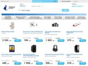 Интернет магазин ноутбуков, планшетных компьютеров – alt-is.ru