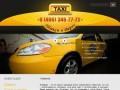 Служба такси город Верея | Служба такси города Верея