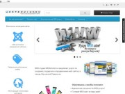 Webtehnikk.ru - Создание web сайтов, администрирование и поддержка web сайтов