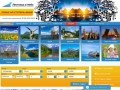 Туристическое агентство Лестница в небо - Краснодар | Туры по России - отдых в России