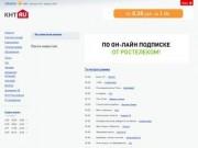Портал Хабаровского края