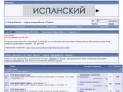 Новое Видное — сервер микрорайонов г.Видное: №6, Завидное, Эко