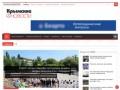 Крымские новости KOMTV.ORG - Новости Крыма сегодня, события, аналитика, происшествия