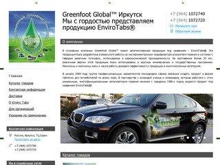 Greenfoot Global™ Иркутск