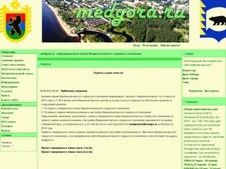 Medgora.ru