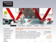 ООО «Мультиплит» - декоративные огнестойкие стеновые панели (Россия, Новосибирская область, Новосибирск)