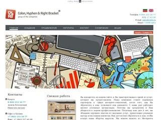 Продвижение сайтов по Калуге за 3900 рублей в компании CHRB, раскрутка и создание сайтов Калуга