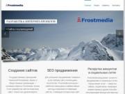 Создание сайтов в Грозном, продвижение и обслуживание