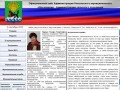 Официальный сайт городской Администрации Никольского муниципального образования