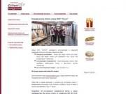 Керамическая плитка. ОАО Сокол - производство и продажа керамической плитки