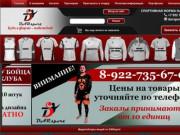 Производство спортивной формы и спортивной одежды на заказ. (Россия, Челябинская область, Челябинск)