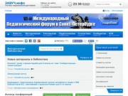 """Рыбаков А.С. """"Народ, победивший судьбу""""Монография"""