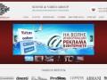 Рекламное агентство полного цикла в Минске. Компания Sound  &  Video Group.