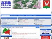Сайт города и района Азнакаево