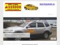Такси УДАЧА 333-000 | Сайт такси удача телефон 333-000 в г.Брянск