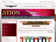Компьютерный Салон Bastion (доставка по городу Козьмодемьянску)