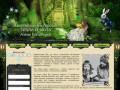 Подарки для женщин. Выбирайте на сайте. (Россия, Нижегородская область, Нижний Новгород)