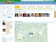 Социальный портал Коряжмы (Архангельская область, г. Коряжма)