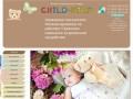 Child-step | интернет-магазин детских товаров | Москва