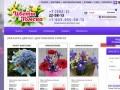 Интернет-магазин доставки цветов «Цветы Томска» (Россия, Томская область, Томск)