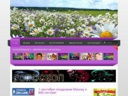 Радиостанции «Милицейская волна» 107,8FM - официальный сайт