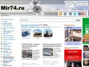 Виртуальный тур по Ижевску