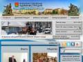 Официальный сайт Брянской городской администрации