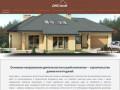 ДКСтрой | Строительсьво домов, коттеджей в Севастополе и Крыму