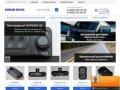 Автомобильные видеорегистраторы КАРКАМ, купить видеорегистратор КАРКАМ (Carcam HD DVR), цена