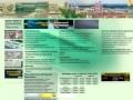 Агентство недвижимости Волгограда Ариороса. Услуги риэлторов по продаже