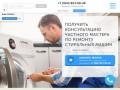 Сервис частных мастеров по ремонту стиральных машин (Россия, Ленинградская область, Санкт-Петербург)