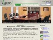 Мебель для Бизнеса (г.Екатеринбург, ул. Ботаническая 28, оф 4 (вход со двора), Телефон: (343) 266-71-02)