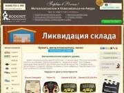 Металлоискатели в Комсомольск-на-Амуре. Цена, Видео, Инструкция.
