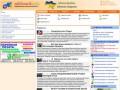 Никопольский информационно-развлекательный портал nikboard.info