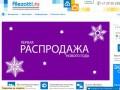 Интернет-магазин модных сумок и аксессуаров (ALEZOTTI.ru) г. Воронеж, Телефон: +7 (910) 283-25-67